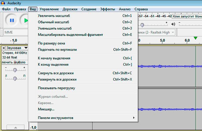 Функции программы