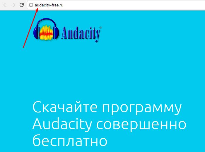 Официальный сайт разработчика программы