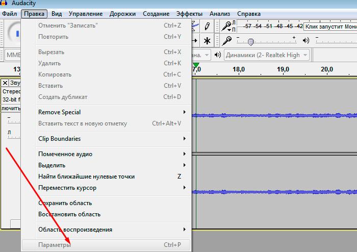 Создание звуковой дорожки